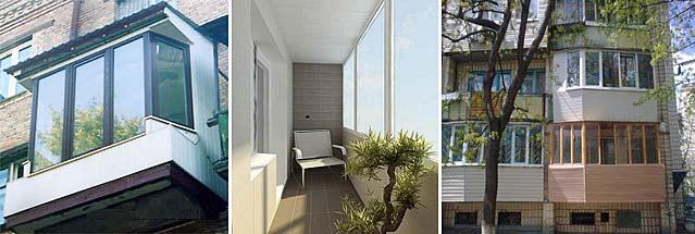 Застеклить балкон под ключ, остекление балконов и лоджий.